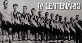 1955 - Corinthians 1x1 Palmeiras