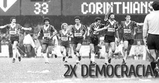 1983 - Corinthians 1x1 São Paulo