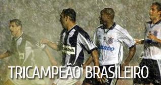 1999 - Corinthians 0x0 Atlético-MG