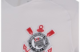 Escudo do uniforme branco do Corinthians 2016/2017